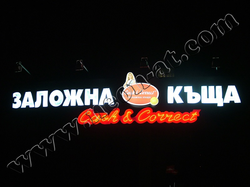 zalojna-kashta-trakia-2