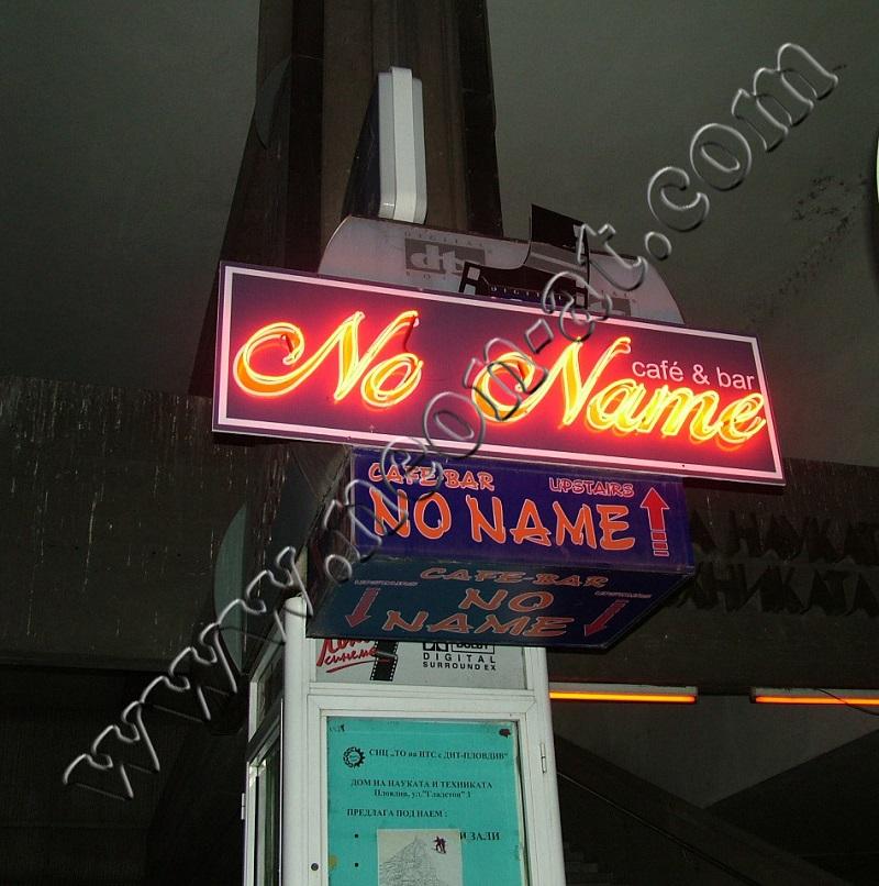 No Name-1