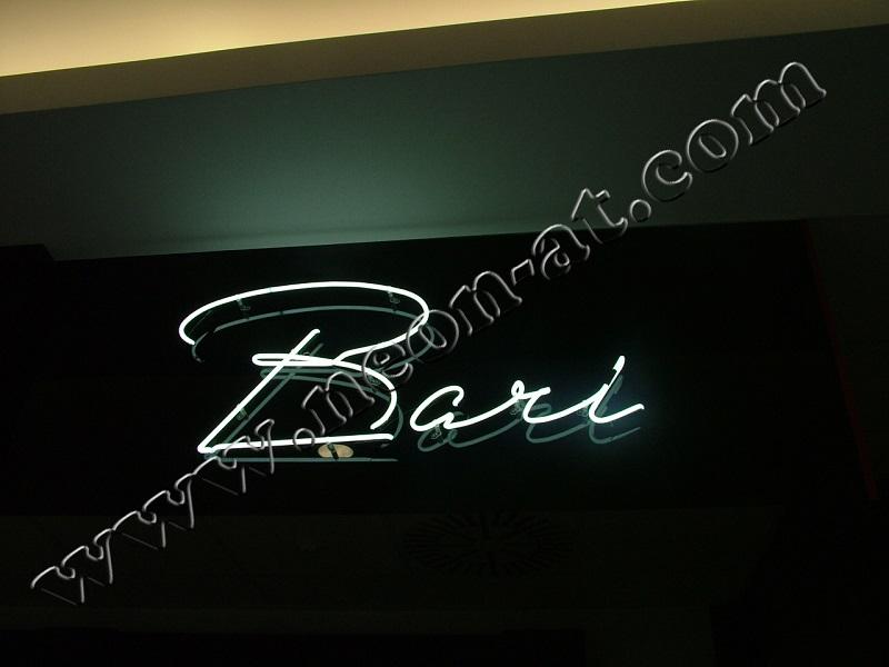 bari kafe (2)