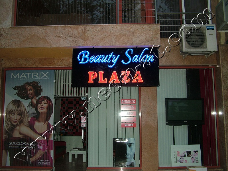 beauty salon PLAZA-2