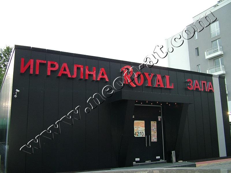 casino royal2-2