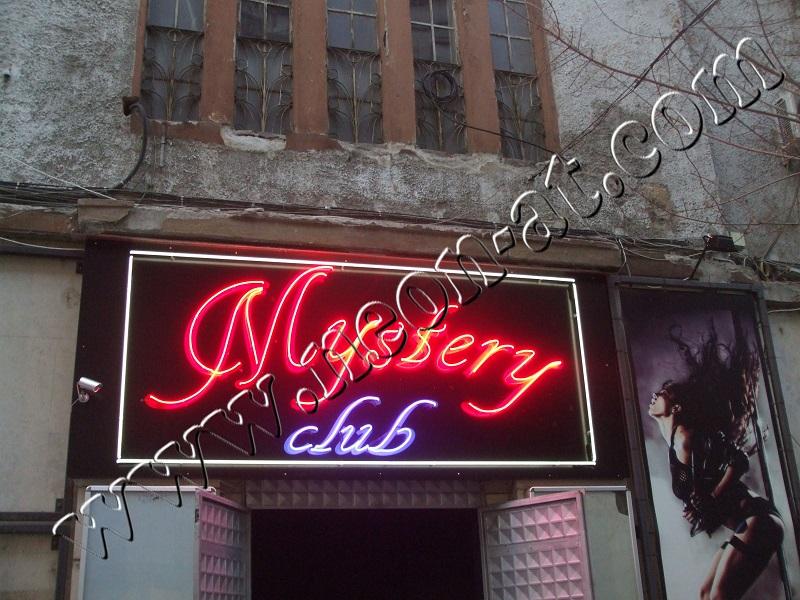 club mystery -1