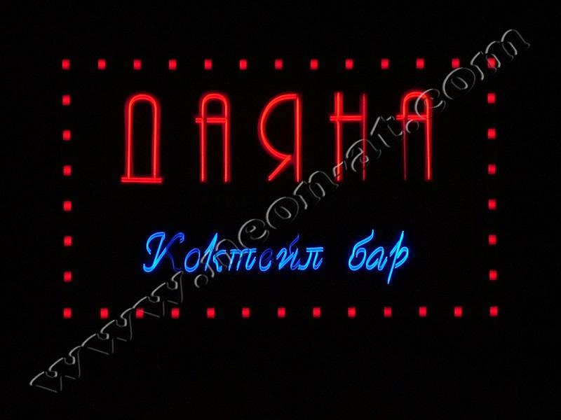 daiana (2)