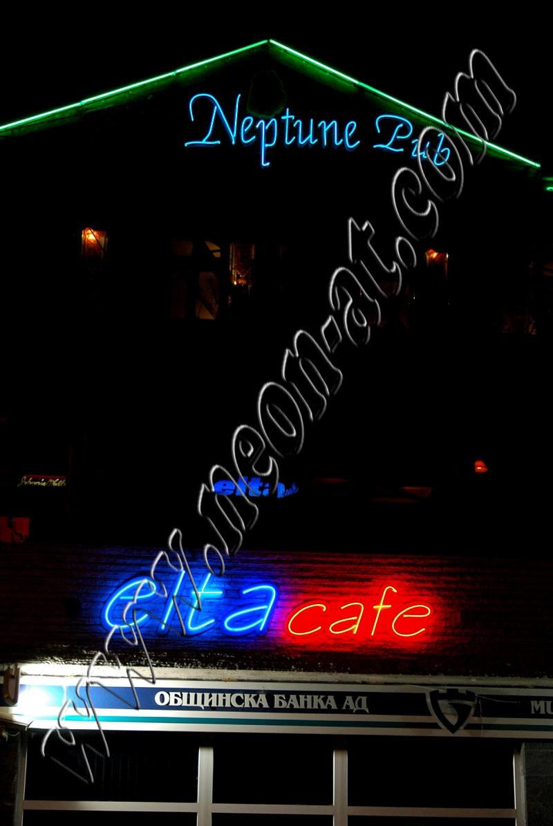 elta kafe -1