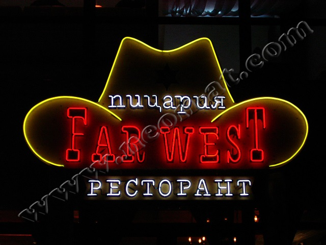 far west pitsaria-1-1