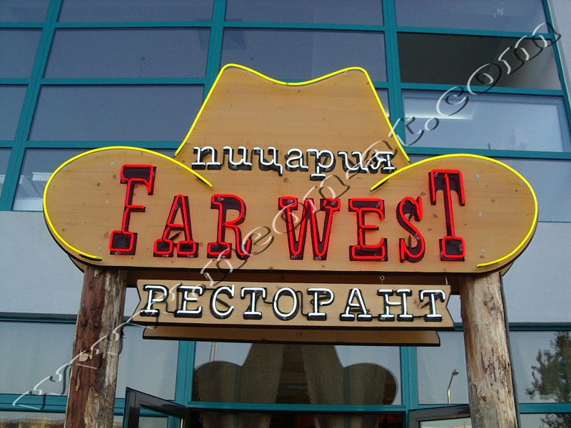 far west pitsaria