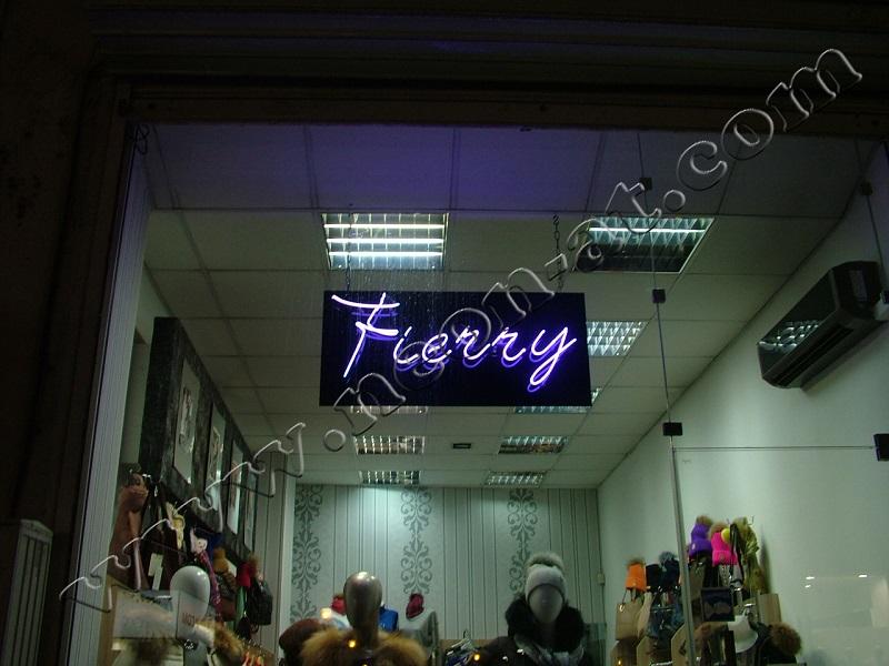 fierry-1
