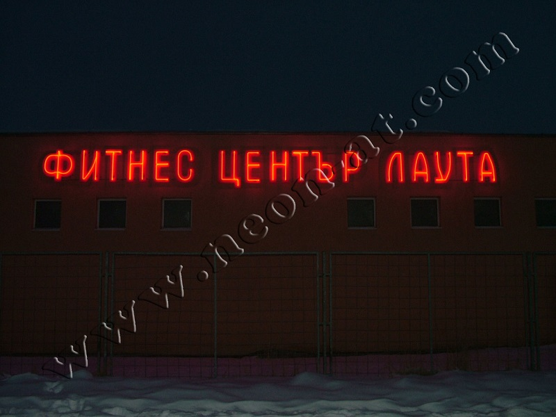 fitnes lauta -1