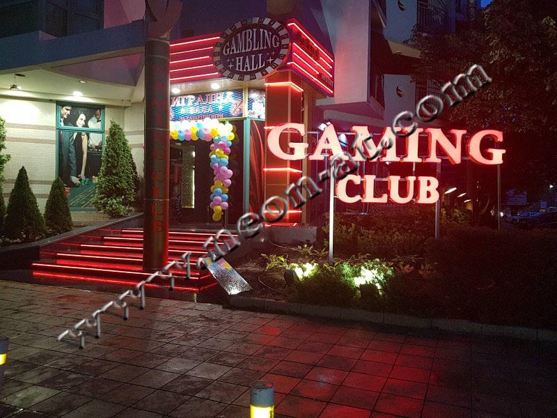 galing club - slanchev briag-1