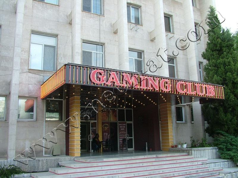 game club 1-1 (2)