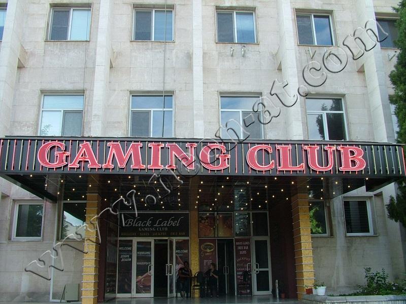 game club 2-1 (1)