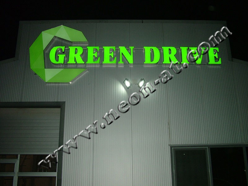green drive1-1