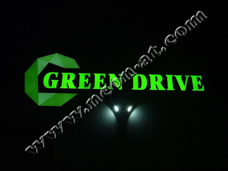 green drive2-1