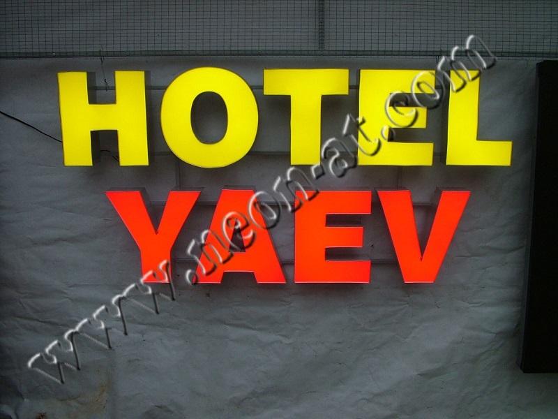 hotel iaev-1