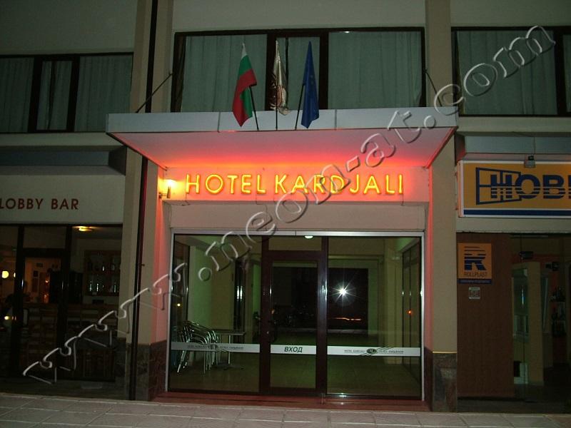 hotel karjali 2-1
