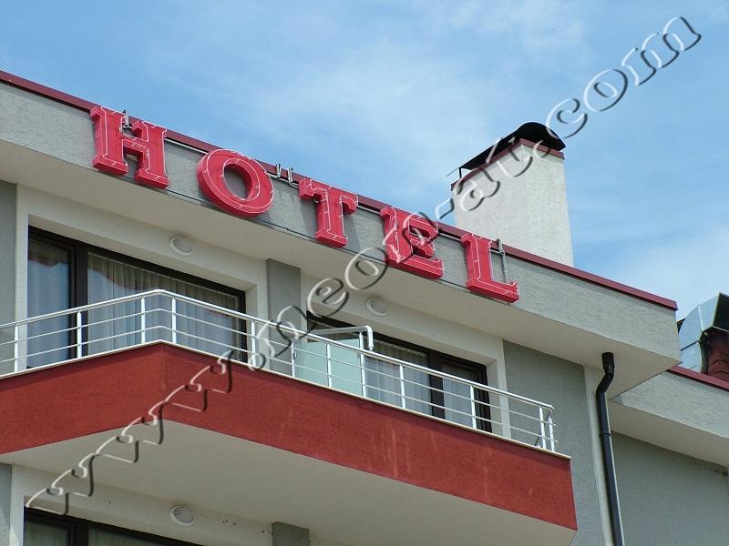 hotel tsarigrad -2
