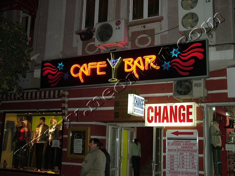 kafe bar p-v-1