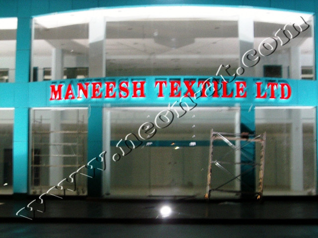 maneesh tekstile-1