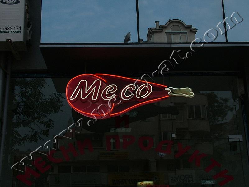meso-1