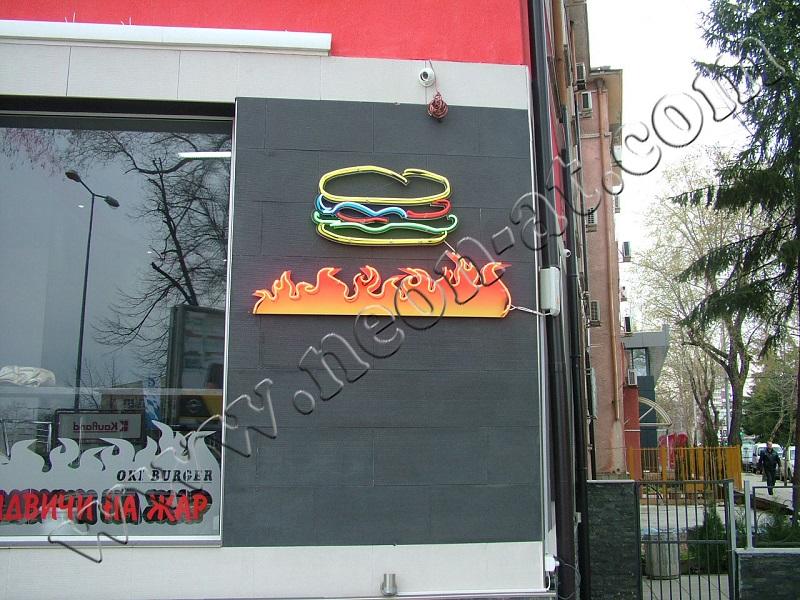 oki burger -1