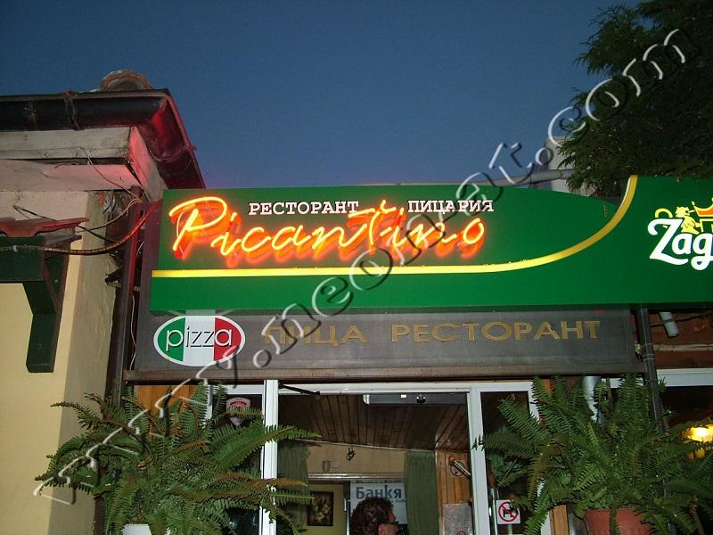 picantino1-1
