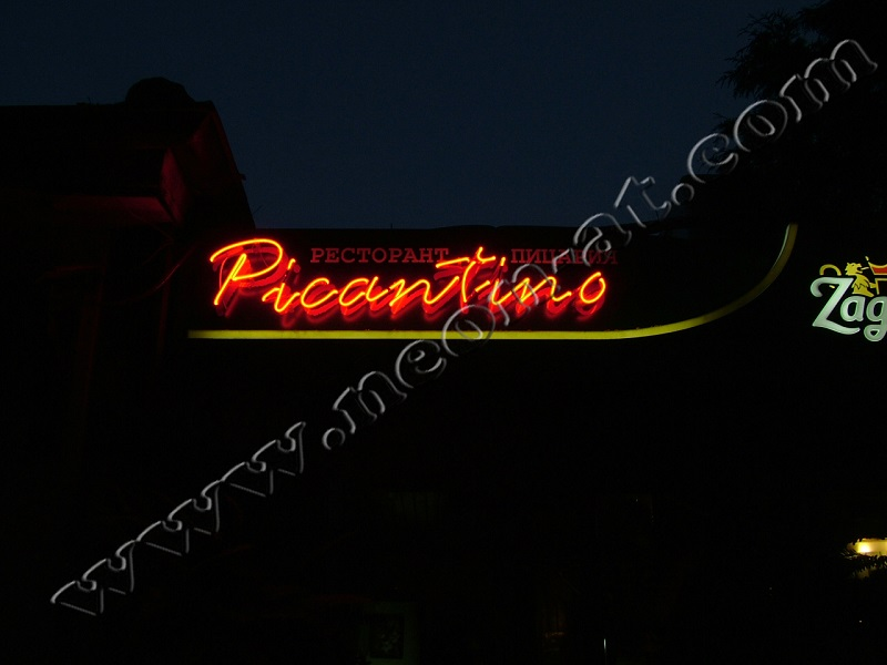 picantino2-1