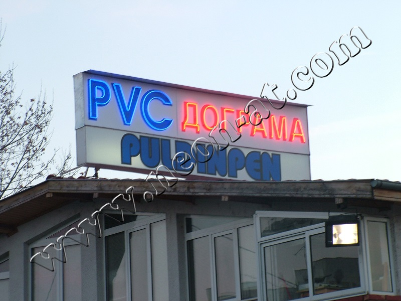 pvc dograma-1