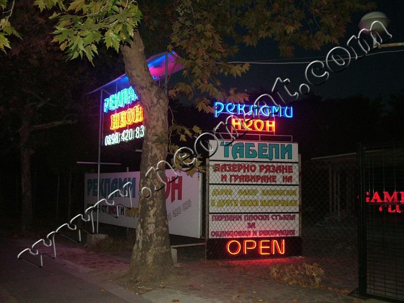reklami neon-3