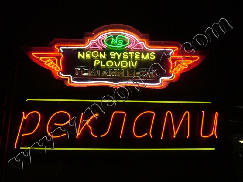 reklami neon-5
