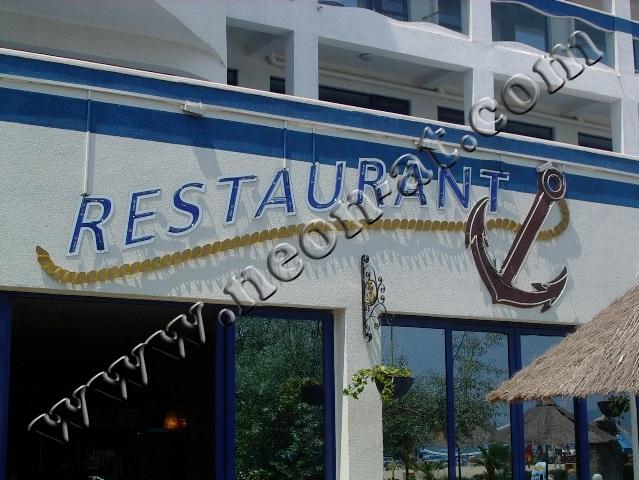 restaurant kotvata-1