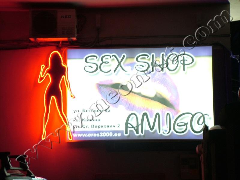 sex shop 2-1