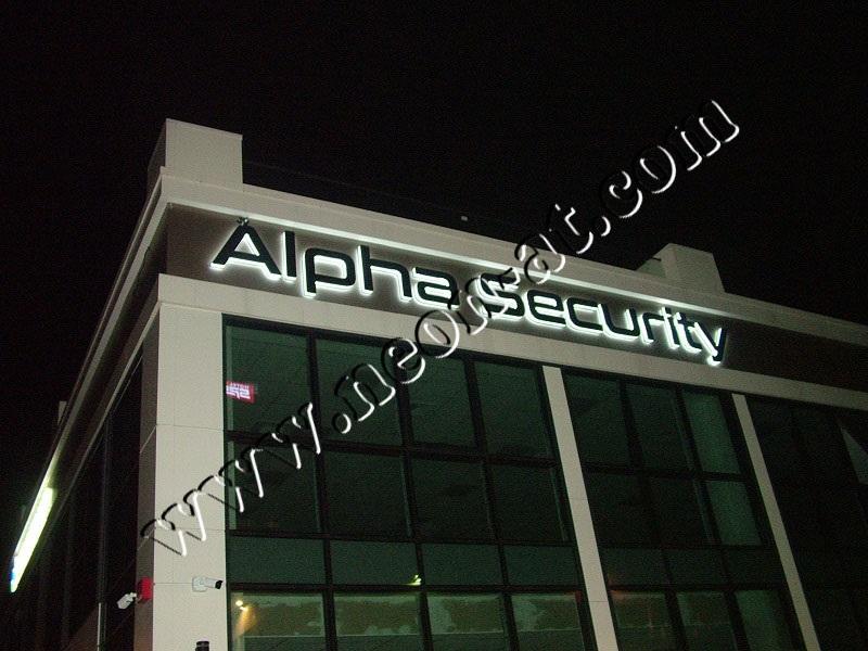 alpha sekurity-1