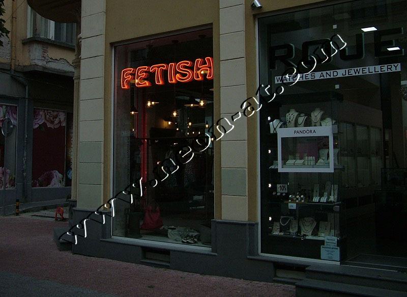 fetish-1