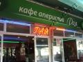 kafe aperitiv ada i raia1-2