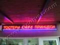 tosteri-kafe-printsesi-1