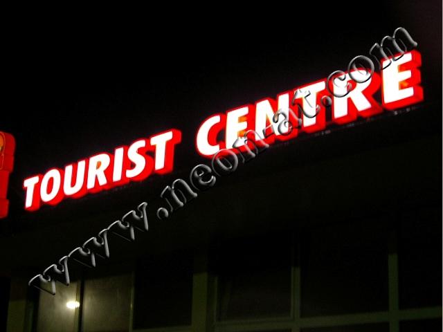 tourist-centre-tzarevo-2