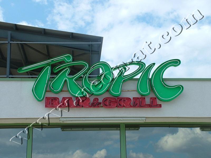 tropik-bar-i-gril-1-1