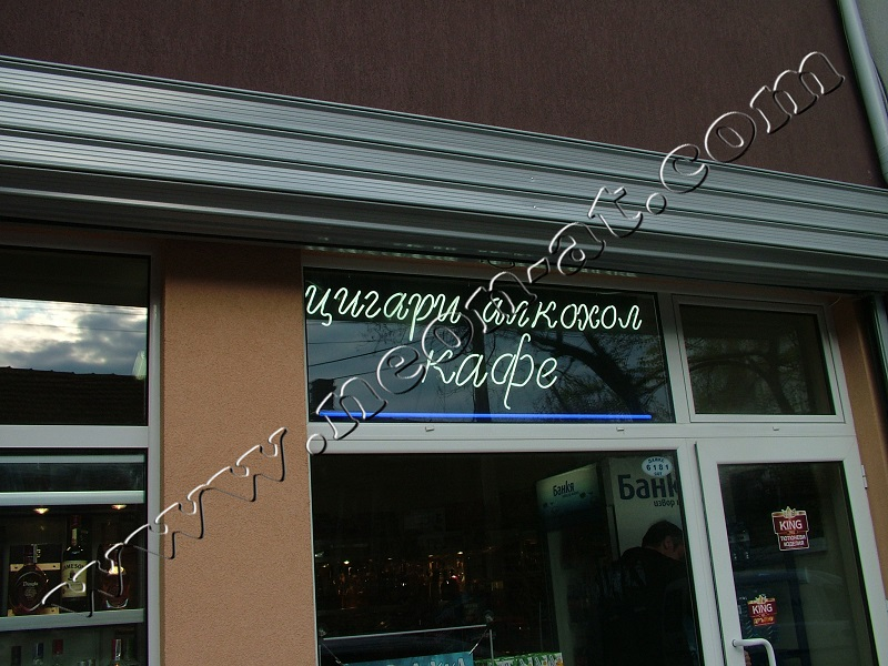 tsigari-alkohol-kafe-1
