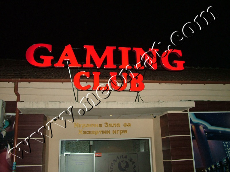 Gaming club -22 (2)