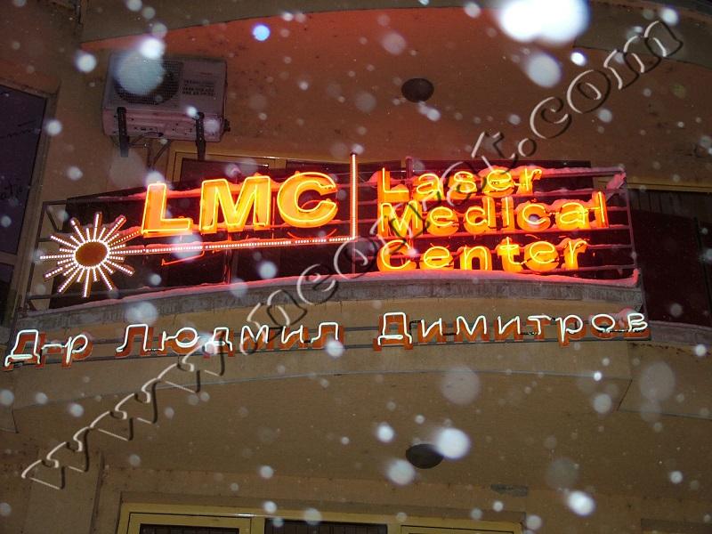 LMC-1