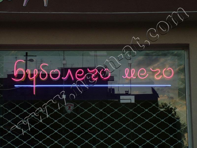 bubolecho mecho-1 (2)