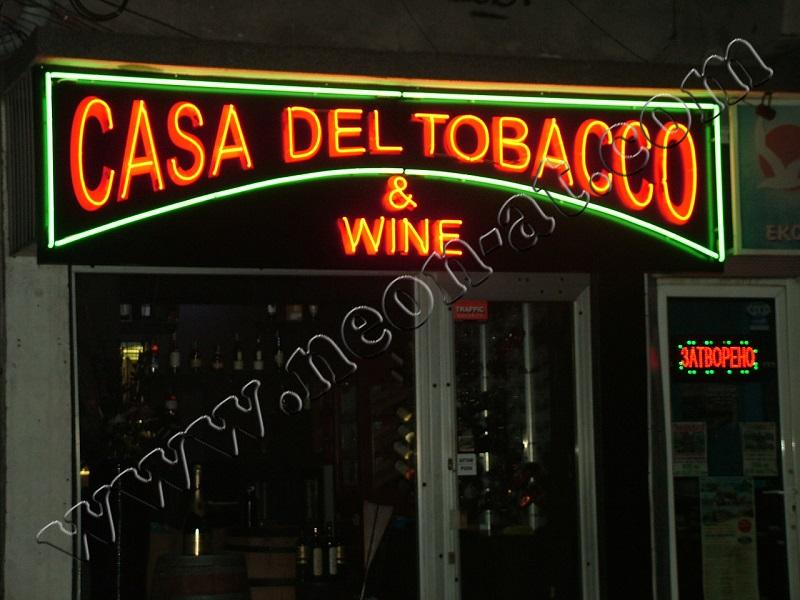 casa del tobacco-1