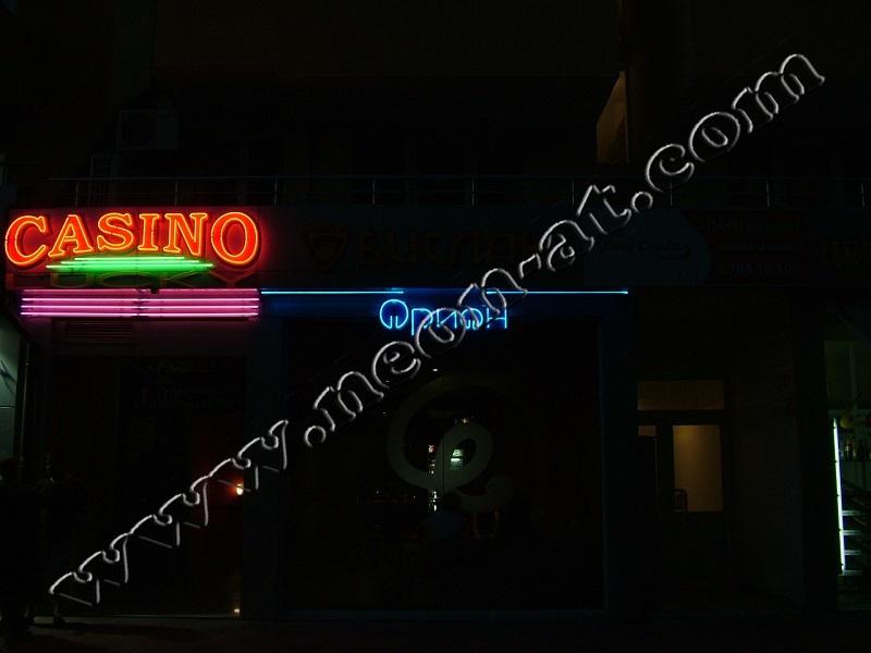 casino orion-1