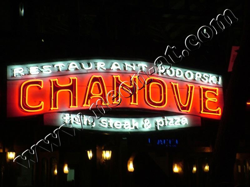 chanovete-1