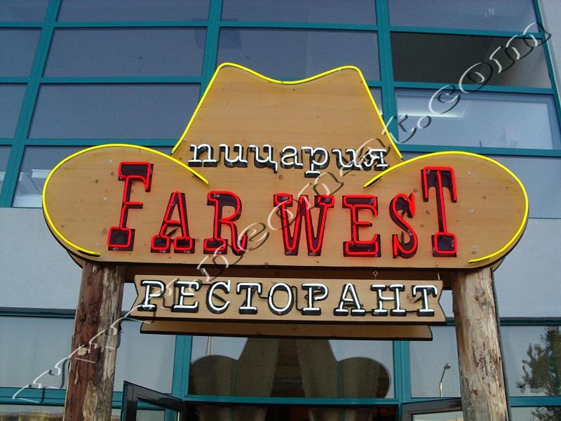 far west pitsaria