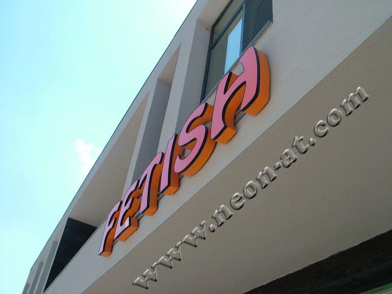 fetish2-1