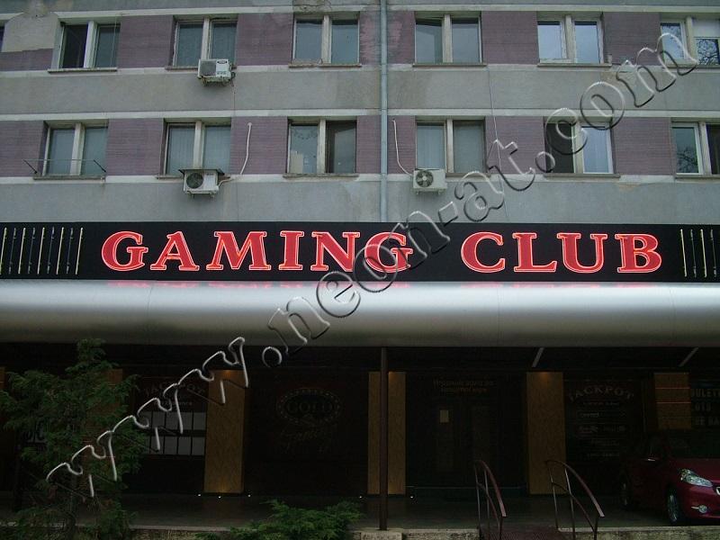 gaming club -2