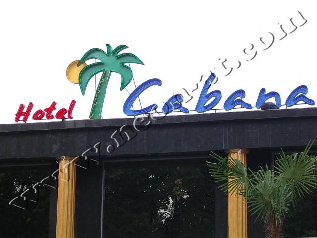 hotel cabana-1