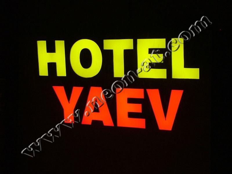 hotel iaev2-1