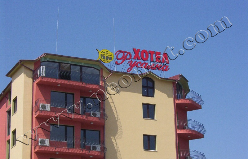 hotel rusalka-1 -1